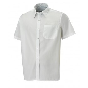 Chemise homme manches courte blanche 0600 Salle 06003481001