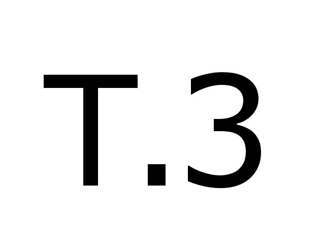 3 (L)